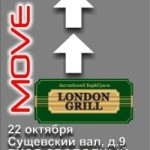 MoveItOn! at London Grill