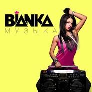 Бьянка - Бьянка.Музыка