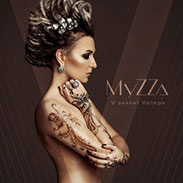 MyZZa - V значит Vалери