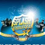 Phlatline и Балтика Кулер представляют Splash! — Хип-Хоп Фестиваль #1 в России.